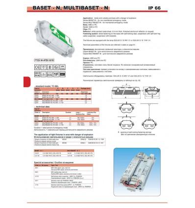 CORP ILUMINAT URGENTA ANTIEX BASET-N-I-PC-WR,3H , 1 X 11W TC-SEL/2G7